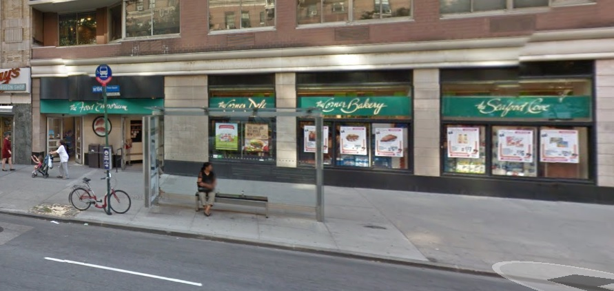 The Food Emporium on Broadway and West 90th Street in New York City donated the ice for the glacier model. (source: Google Street View)