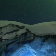 Photo Friday: Glacier Illuminated by Aurora
