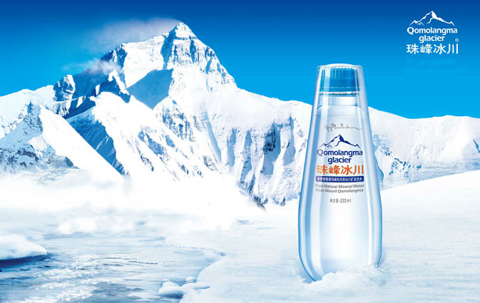 """Qomolangma Glacier Water"" is one of China's leading premium brands. It bottles water in a national park, 80 km from Everest Base Camp."