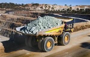 Argentina mining (Credit: Wikimedia)