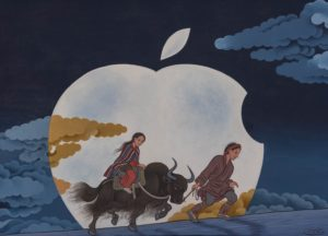 Apple Moon (source: Norbu Tenzin)