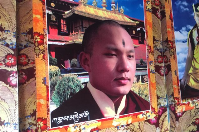 A thangka depicting the Karmapa's 3rd eye (Source: Emily Yeh/University of Colorado).