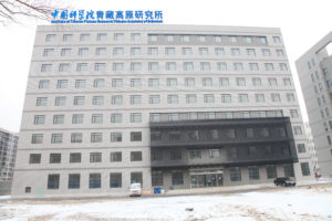 Institute of Tibetan Plateau Research of Chinese Academy of Sciences (sourece: ITPR).